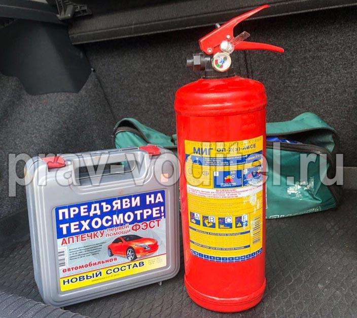 Имеют ли право требовать показать аптечку и огнетушитель